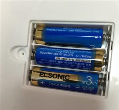 電池は単三電池