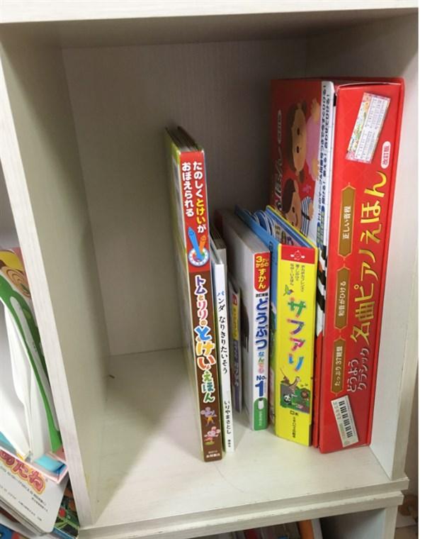 本棚に収納