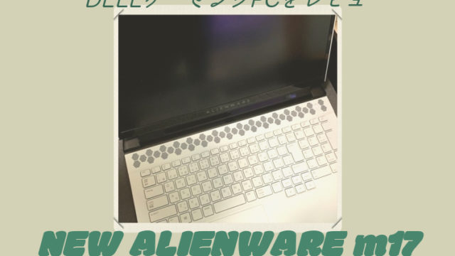 DELLアンバサダー